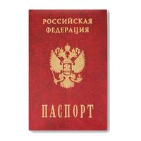 Для получения справки нужна только копия паспорта